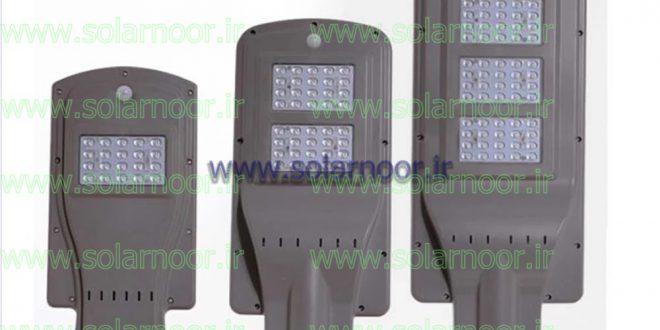 چراغ های خیابانی سولار LED