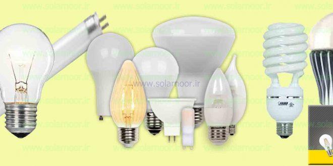 لامپ ال ای دی خزرشید