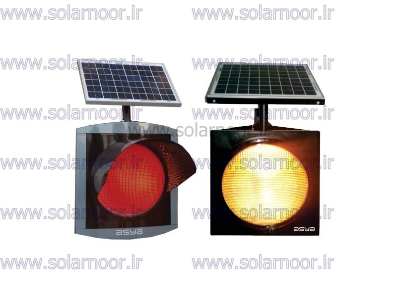 چراغ ترافیکی سولار با توجه به محل نصب و شرایط مورد نیاز در دو مدل چراغ ترافیکی سولار چشمک زن و چراغ ترافیکی سولار ثابت روشن مورد استفاده قرار می گیرد.