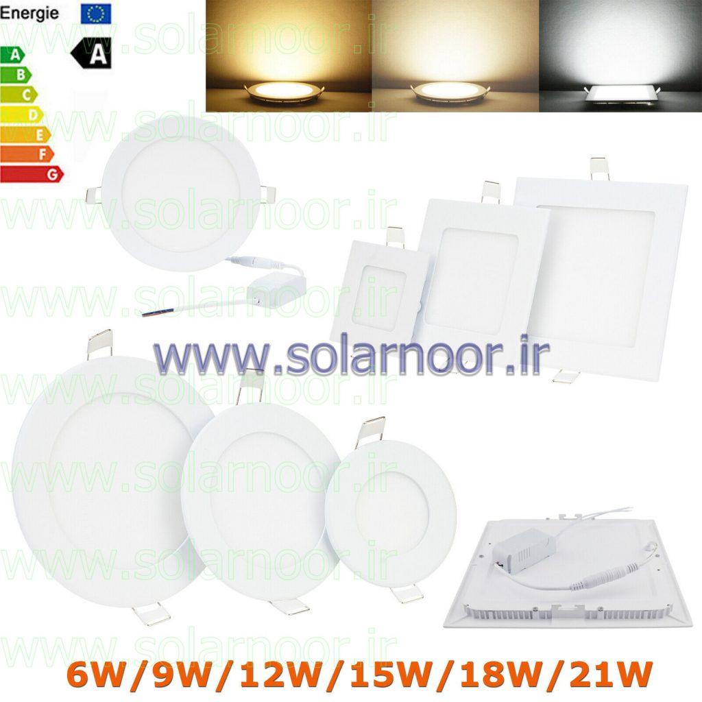 فروش چراغ سقفی روکار نیز از طریق این نمایندگی فروش لامپ ال ای دی پنلی ارزان قیمت انجام می شود که در مقایسه با مدل های توکار هیچ تفاوتی با هم نداشته و شدر توان های مختلف، شدت نور یکسانی دارند.