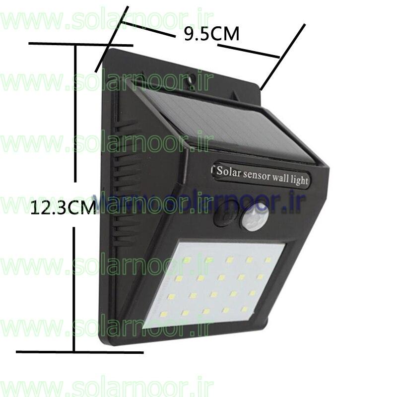چراغ خورشیدی محوطه قابلیت نصب در تمام فضاهای بیرونی که قابلیت دریافت انرژی را داشته باشد؛ مناسب است. چراغ خورشیدی خانه بسیار سبک بوده و حمل و نقل و نصب آن به راحتی انجام می شود.