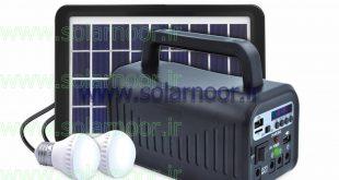 چراغ سیار خورشیدی