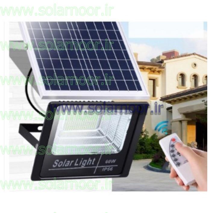 همکاران پخش سراسری و توزیع عمده در سراسر کشور و خریداران محصولات خورشیدی، جهت سفارش و اطلاع از کمترین قیمت چراغ سولار خورشیدی موجود در بازار می توانند از طریق این واحد توزیعی، اقدام به تهیه انواع چراغ های خورشیدی نمایند.